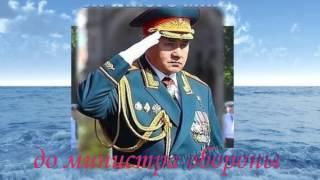 Я служу РОССИИ Алексей Хворостян.