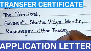 Tc application in english | how to write transfer certificate application for school in english