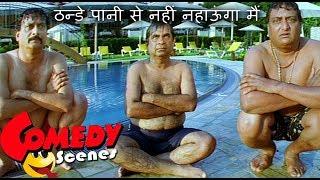 ठन्डे पानी से नहीं नहाऊंगा मैं - Brahmanandam Comedy Scene