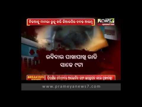Bhubaneswar - Bangiriposi Superfast passenger killed in crowded bogie: prime time odisha