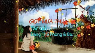 Karaoke Giọt Mưa Thu ( Tone Nam )