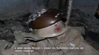 Ужас!!!! Самые страшные места Чернобыля Припять