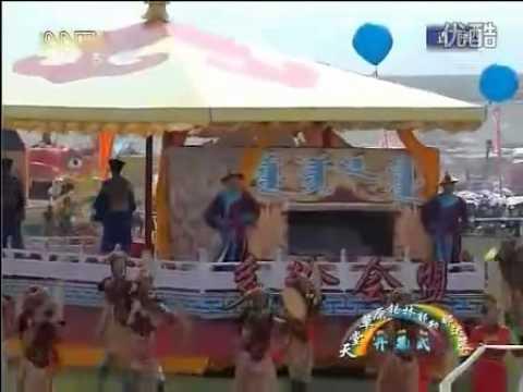 Inner Mongolia NAADAM OPENING CEREMONY FULL VERSION 2011锡林郭勒那达慕开幕式
