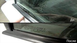 2≛ Ремонт накладки на стекло двери авто