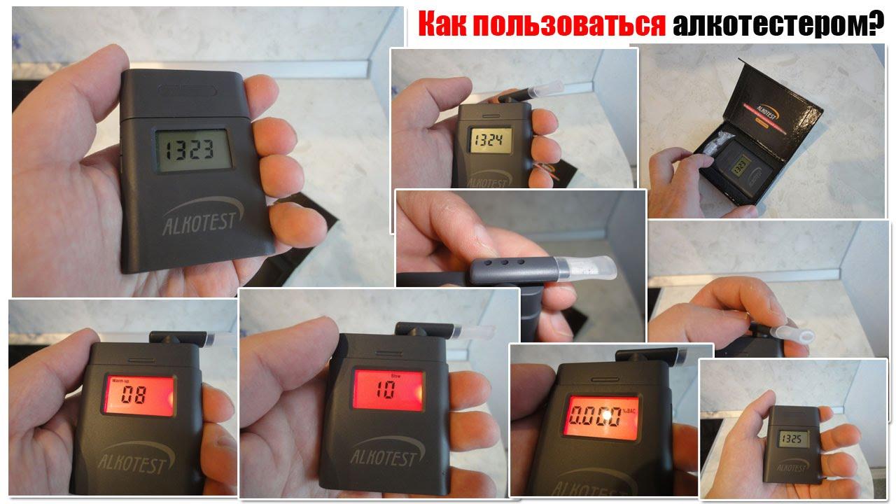 Аb gymnic в Украине купить - YouTube