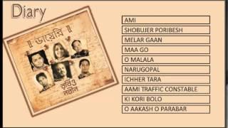 Bengali Band | Diary | Robi O Nobin | Jukebox