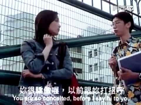 羅志祥-  蘋果咬一口 電影2001