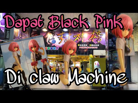 MAINAN BLACK PINK . Claw Machine