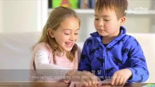 루크 홍보영상