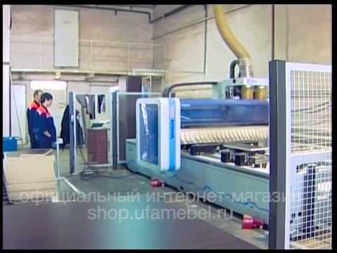 Каталог продукции от Уфамебель