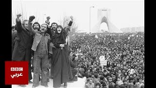 تاريخ العقوبات على إيران [1979- 2016]