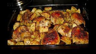 Куриные бедрышки с картошкой в Духовке