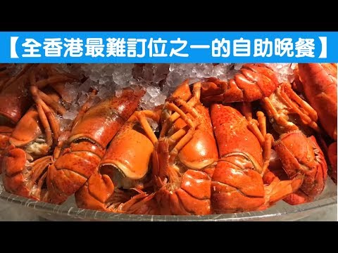 【Hotel Icon -  The Market 自助晚餐介紹】勁食龍蝦、鵝肝,最正係有貓山王榴槤甜品,一定要試下