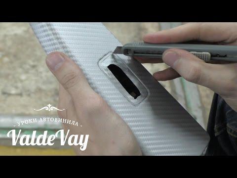 Наклейка карбоновой пленки своими руками видео