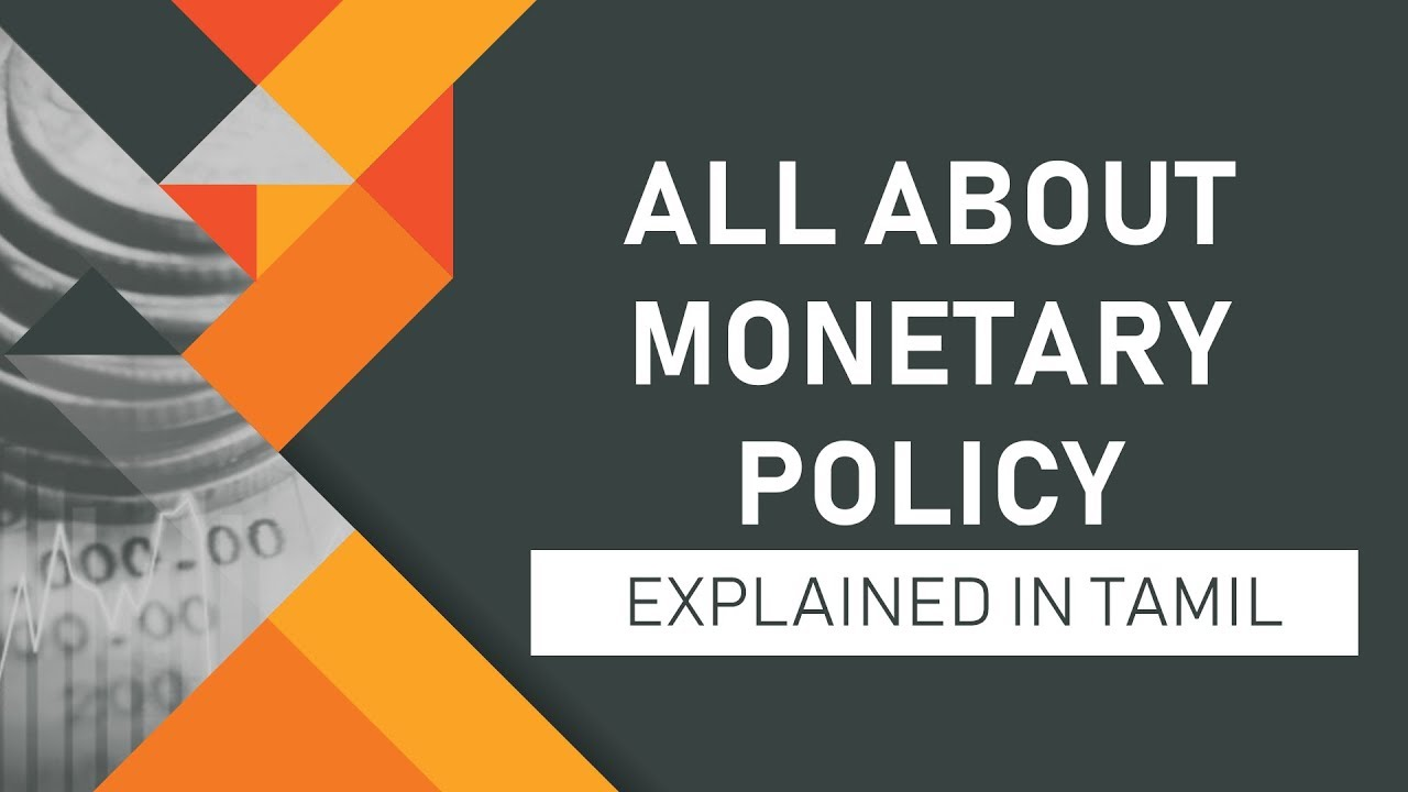 All about MONETARY POLICY (Tamil) - explained