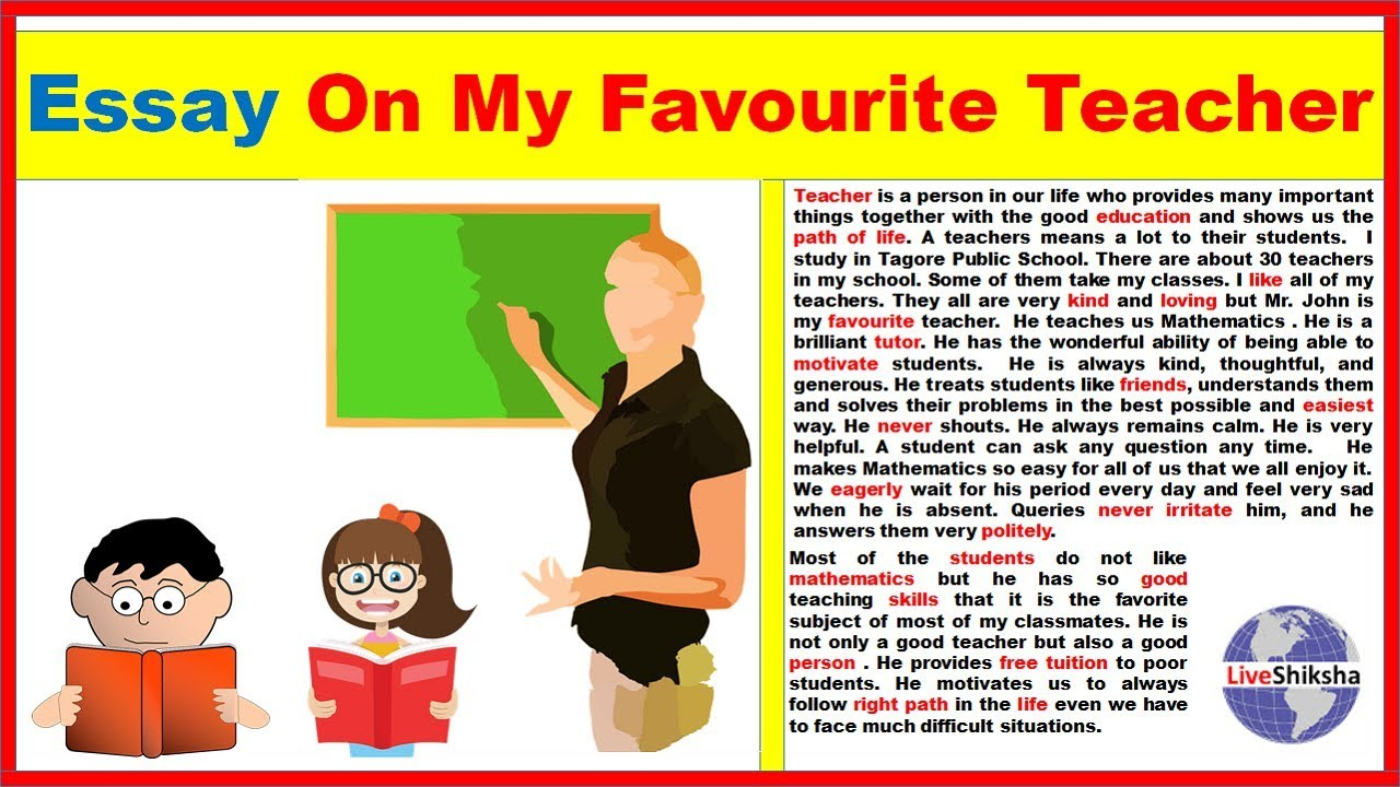 essay on my favourite teacher in english   words  youtube essay on my favourite teacher in english   words