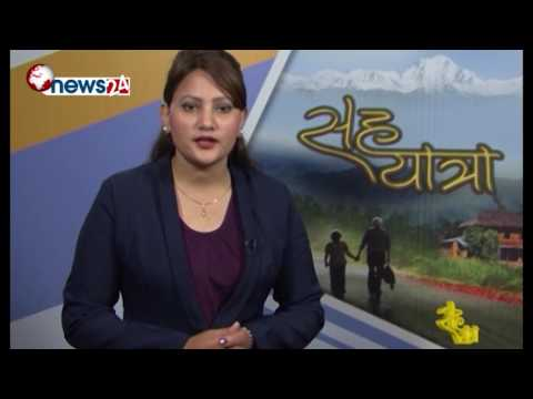 SahaYatra || Epsiode _27 || Interview with Mr. Dharma Dhoj Parajuli_Talk with Chanda Ghimire