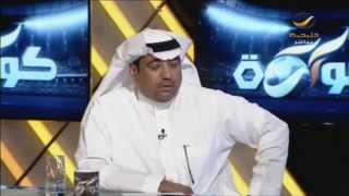 """تركي العجمة يودع أحمد المصيبيح .. والمصيبيح يرد """" آفاااا """" ههههههههههه"""