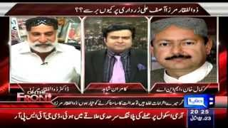 Zulfiqar Mirza And MNA Kamal Khan - Abusive Fight In A Live Show -