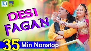 Rajasthani Fagan Songs | 35:00 Min | Nonstop VIDEO JUKEBOX |Various Artist | Marwadi Desi Fagan 2018