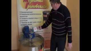 Кремование меда от компании ООО ПКБ Би Пром 3-я часть
