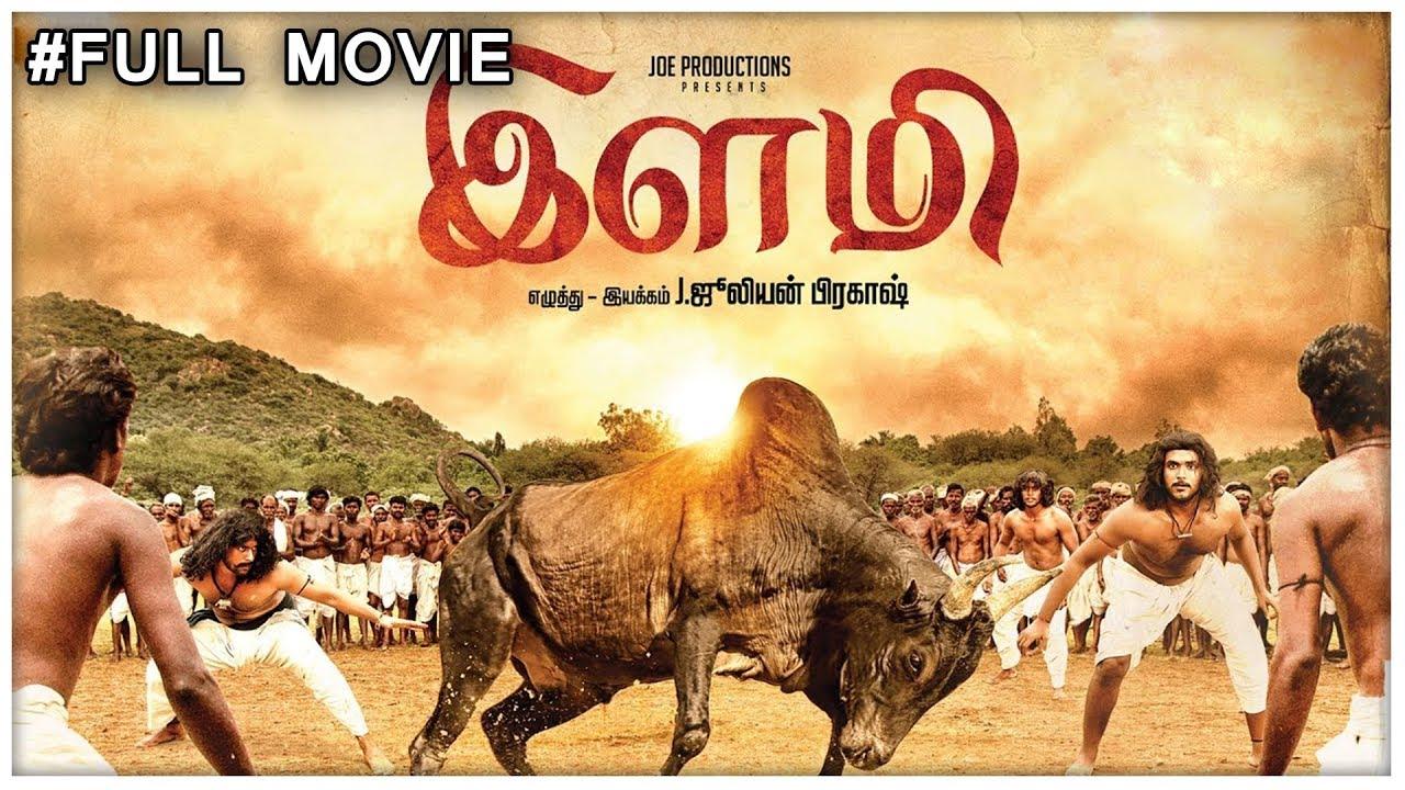 Download Ilami Full Tamil Movie HD   Yuvan   Srikanth Deva   Kishore