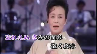 美空ひばり 恋情(唄 美空ひばり) 裏窓 C/W 作詞=吉田旺 作曲=徳久広...