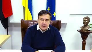 Саакашвили: Два дня назад Порошенко прислал ко мне посредника
