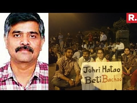 JNU Professor Atul Johri Detained By Delhi Police | Sexual Harassment Case