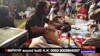 raja nadeem vs ch mukhtar | nakyal paheli program p-5 | #Mahiya-Episode-674