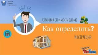 видео Страхование оборудования