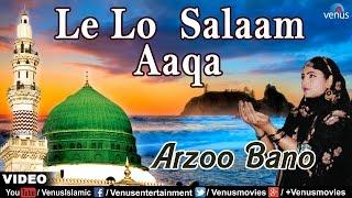 Lelo Salaam Aaqa Full Video Song | Singer : Arzoo Bano | Best Muslim Qawwali