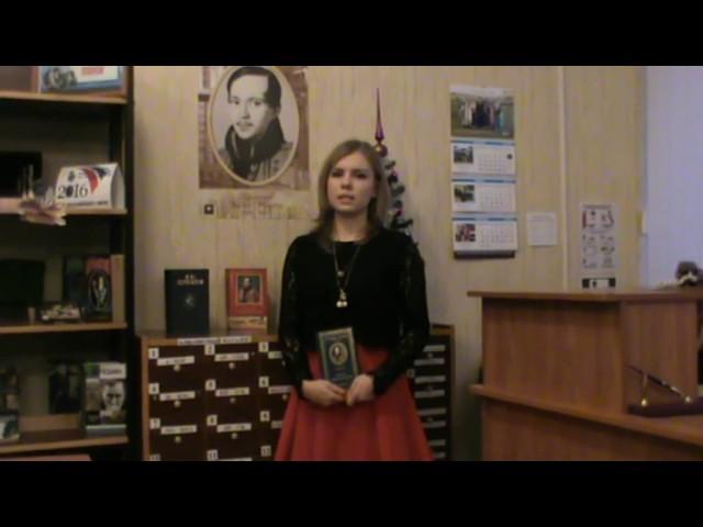 Изображение предпросмотра прочтения – ТатьянаКозлитина читает произведение «Одиночество» М.Ю.Лермонтова