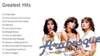 Скачать Arabesque Greatest Hits Best Of Arabesque Dissco 80 Collection