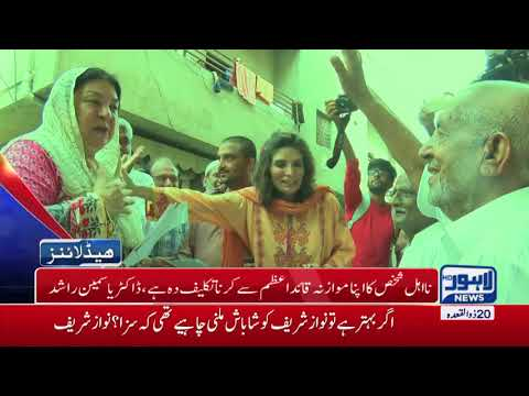 Download Youtube: 05 AM Headlines Lahore News HD - 13 August 2017