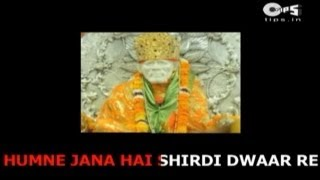 Humne Jana Hai Shirdi Dwaar Re with Lyrics - Lata Mangeshkar - Saibaba Bhajan - Sing Along