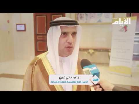 «خليفة الانسانية» تقيم حفل الزواج  الجماعي لـ 886 شابا وشابة في البحرين  - 15:20-2017 / 4 / 14
