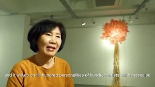 [백인백색 기획 시리즈 5] 꽃을 위한 서시 : 언어에 불을 밝히고