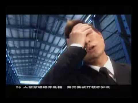 Andy Lau & Truong Ve Kien - Ngự ở Trên Cao - Tề Thiên Đại Thánh