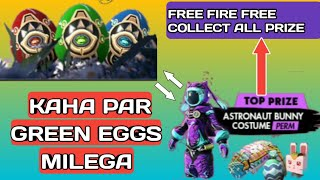 free fire kese green eggs milega,how to collect green eggs//full details