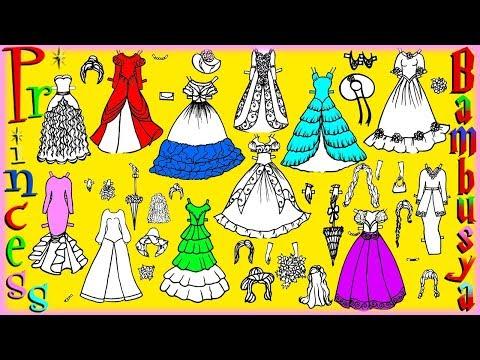 HOW TO DRAW PAPER DOLLS STREAM DRESS UP GLITTER DRESSES NEW ACCESSORIES PRINCESS PAPER DOLL HANDMADE #1