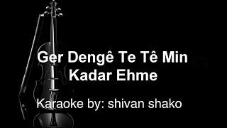 كراؤوكي كوردي - karaoke kurdi - Kadar Ehme - Ger Dengê Te Tê Min