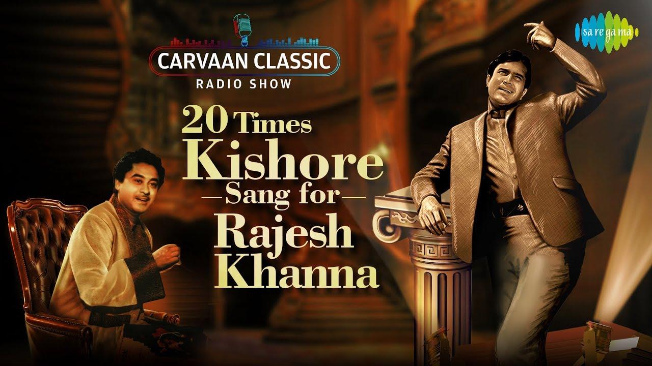 Download Carvaan/Weekend Classic Radio Show | 20 Times Kishore Kumar Sang For Rajesh Khanna