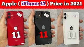 iPhone 11 in 2021 | iPhone 11 Price in Pakistan | iPhone 11 Review 2021 | Apple iPhone 11 Unboxing