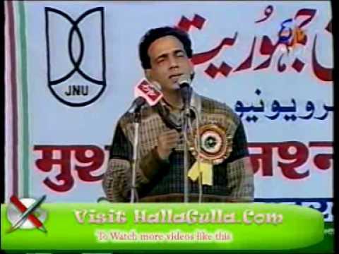 Ashar Iqbal - Payas Darya Ki Nigahoon Say Chupa Rakhi Hai.wmv