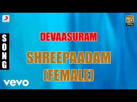 Devaasuram - Shreepaadam Female  Malayalam Song | Mohanlal, Revathi