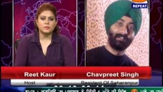 TV84 News 8/1/2014 Interview with Chavpreet Singh (Resident-Saharanpur) on Saharanpur Riots