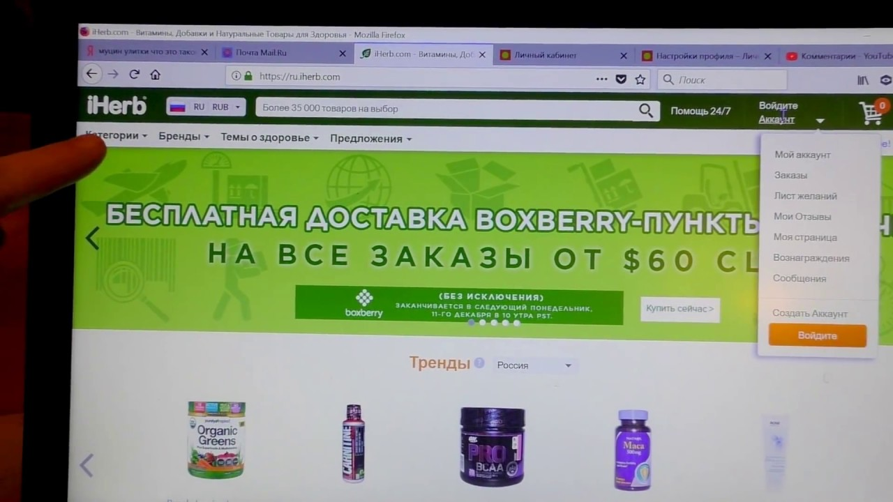 Интернет магазин спортпита vitawin предлагает купить аминокислоты bcaa (бца) по выгодным ценам!. Широкий выбор аминокислот бцаа в магазине.