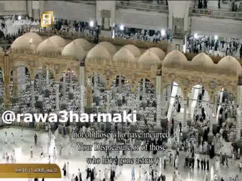 صلاة التراويح من الحرم المكي ليلة 13 رمضان 1438 للشيخ خالد الغامدي وعبدالرحمن السديس كاملة مع الدعاء