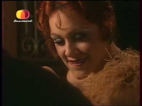 Земля любви, земля надежды (81 серия) (2002) сериал